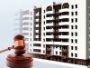 Особенности приобретения вторичного жилья в Сочи